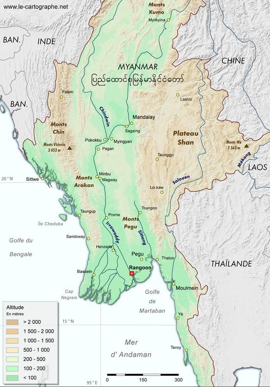 Birmanie Carte Regions.Myanmar Un Pays Constitue De Plusieurs Pays