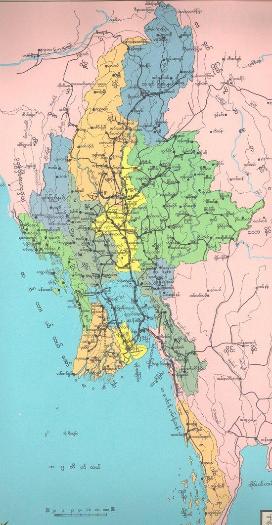 Bien connu Myanmar - un pays constitué de plusieurs pays GC19